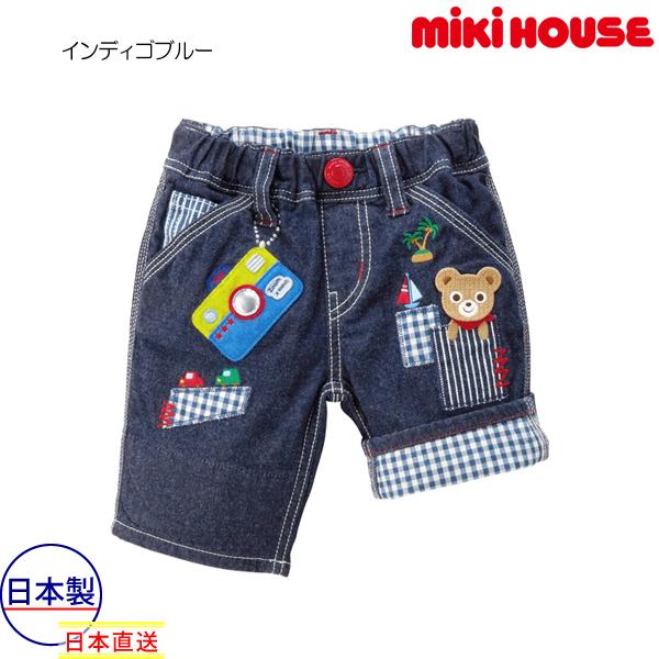 ミキハウス mikihouse カメラモチーフ付き プッチー7分丈パンツ(120cm・130cm)