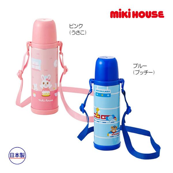 ミキハウス正規販売店/(海外販売専用)ミキハウス mikihouse プッチー&うさこ ステンレスボトル(水筒)(500ml)