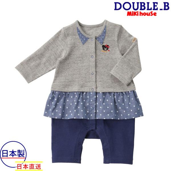 ダブルB【DOUBLE B】重ね着風ドットカバーオール(70cm・80cm)