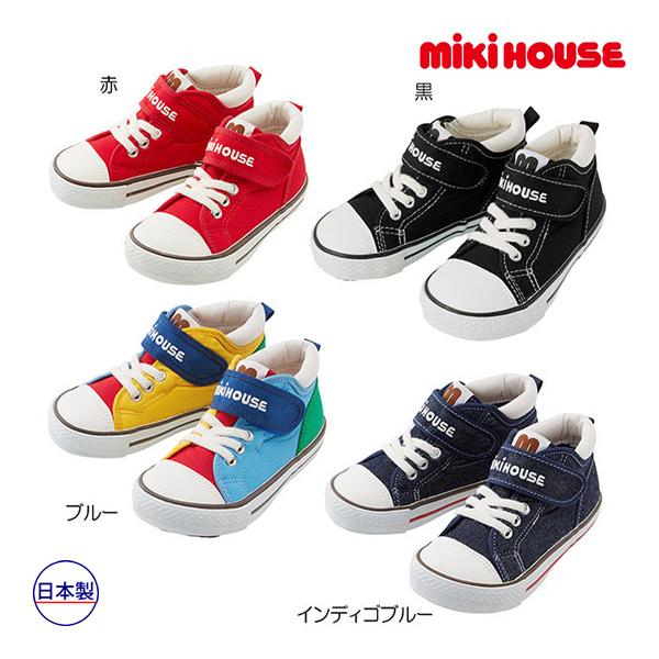 (海外販売専用)ミキハウス mikihouse mロゴ キッズシューズ(16cm-19cm)