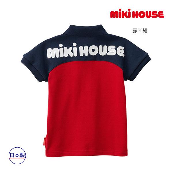 (海外販売専用)ミキハウス mikihouse バックロゴプリント半袖ポロシャツ(80cm-130cm)