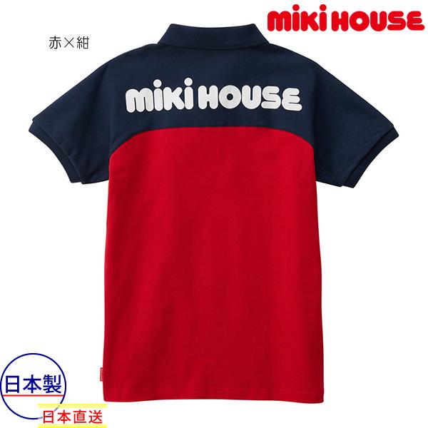 (海外販売専用)ミキハウス mikihouse バックロゴプリント半袖ポロシャツ(大人用)〈S-L(155cm-185cm)〉