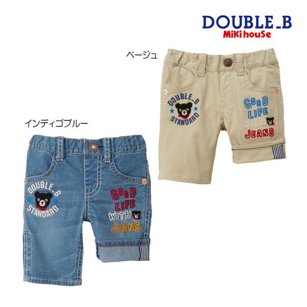 ミキハウス正規販売店/ミキハウス ダブルビー mikihouse 刺繍付き7分丈パンツ(80cm・90cm)