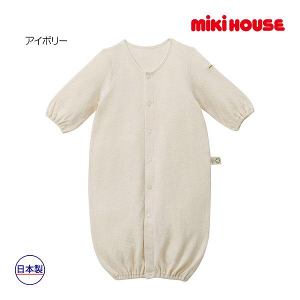ミキハウス mikihouse オーガニックコットンツーウェイオール(50-60cm)