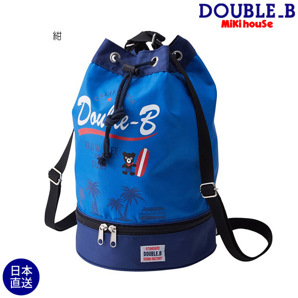 7a6e264a6a It is a Miki house double B mikihouse SURF drawstring purse type beach bag  (for exclusive use of the overseas sale)