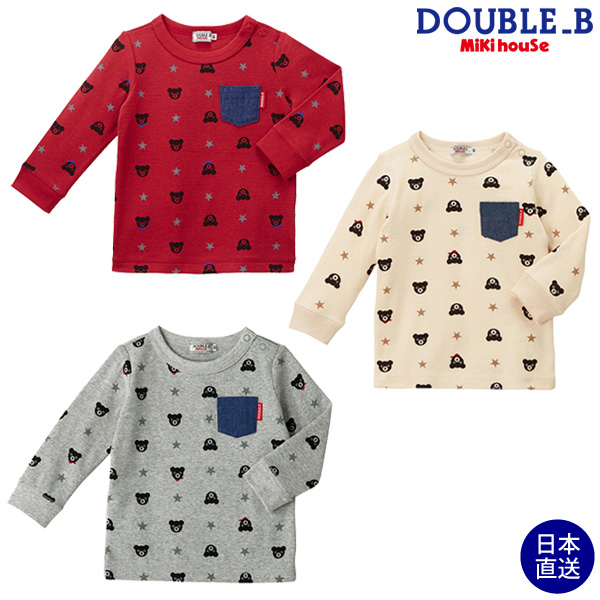 ミキハウス正規販売店/(海外販売専用)ミキハウス ダブルビー mikihouse ポケット付き長袖Tシャツ(110cm・120cm・130cm)