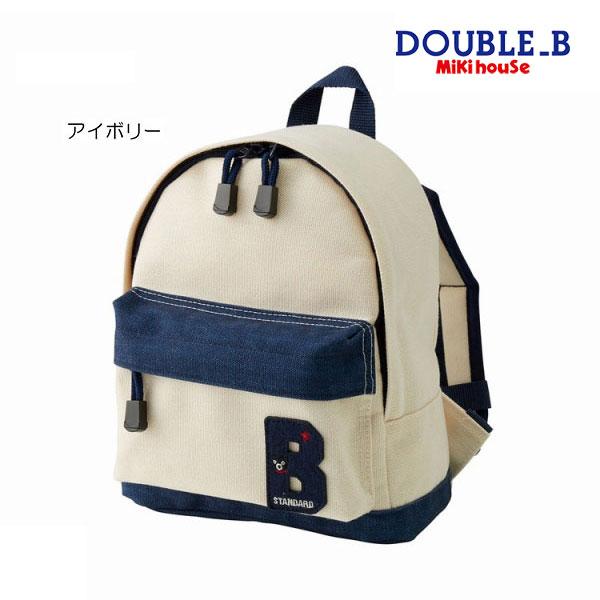 (海外販売専用)ミキハウス ダブルビー mikihouse キャンバス素材のリュック(Sサイズ容量4L)