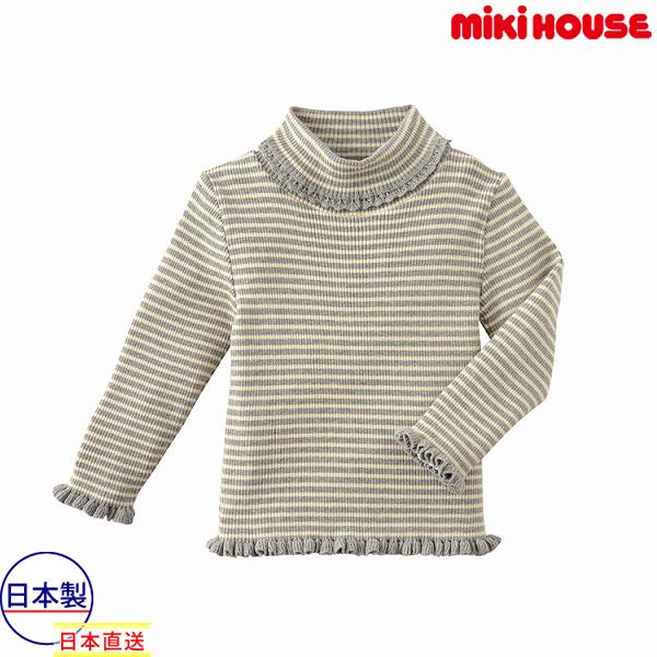 (海外販売専用)ミキハウス mikihouse ガールズ 綿ニットボーダータートルセーター(100cm・110cm)