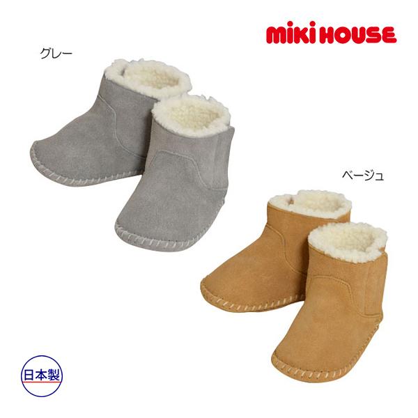 (海外販売専用)ミキハウス mikihouse 本牛革ブーツのプレシューズ(11cm-12.5cm)
