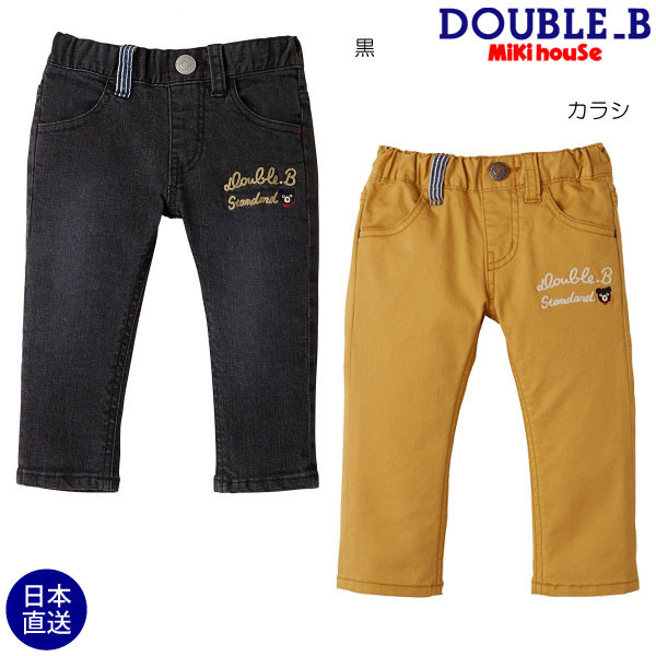 (海外販売専用)ミキハウス mikihouse パンツ(80cm・90cm・100cm)