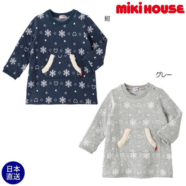 (海外販売専用)ミキハウス mikihouse ニットキルトジャカード 雪柄ワンピース(100cm・110cm)