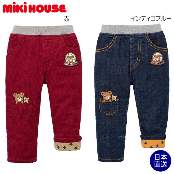 ミキハウス mikihouse プッチー 裏地付きパンツ(80cm・90cm・100cm)