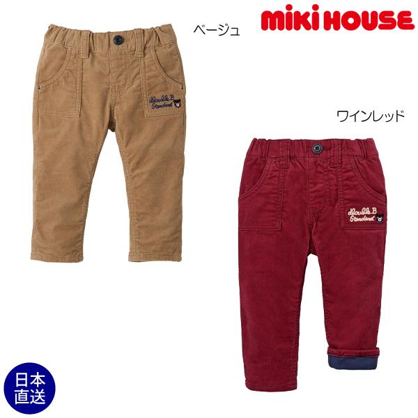 ミキハウス ダブルビー mikihouse コーデュロイパンツ(80cm・90cm・100cm)