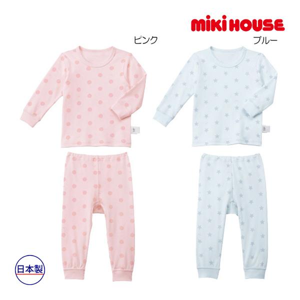 (海外販売専用)ミキハウス mikihouse 肌着セット(90cm-130cm)