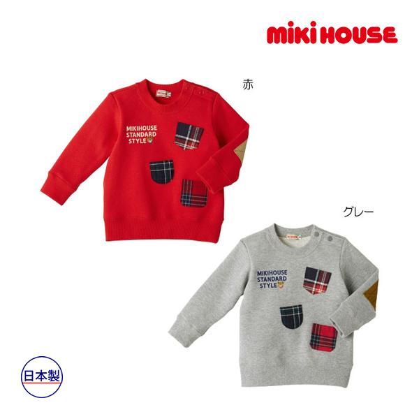 (海外販売専用)ミキハウス mikihouse チェックポケット付きトレーナー(80cm・90cm・100cm)