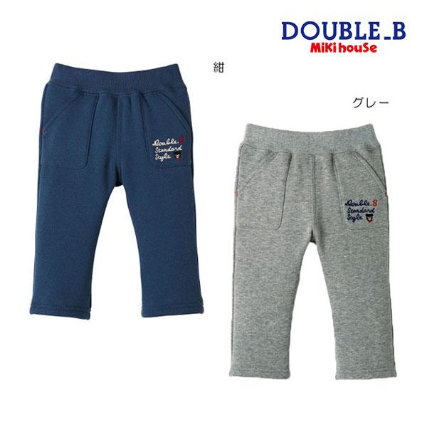 (海外販売専用)ミキハウス ダブルビー mikihouse パンツ(110cm・120cm・130cm・140cm)