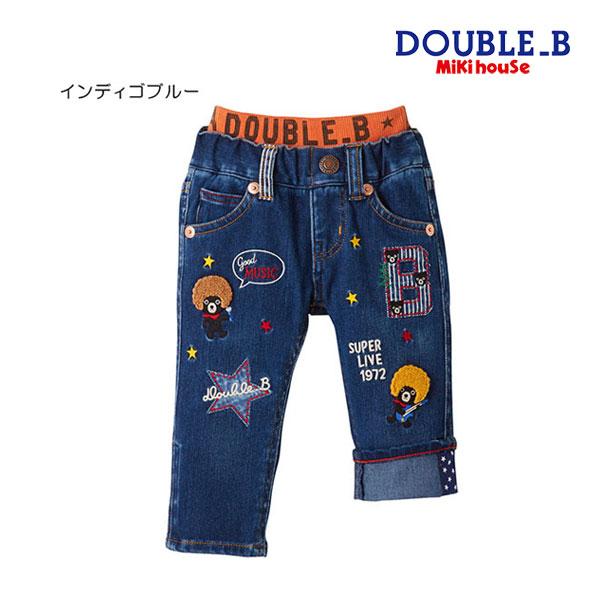 ミキハウス正規販売店/ミキハウス ダブルビー mikihouse 豪華刺繍つきストレッチジーンズ(80cm・90cm・100cm)