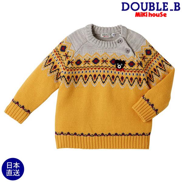 ミキハウス ダブルビー mikihouse セーター(110cm・120cm・130cm・140cm)