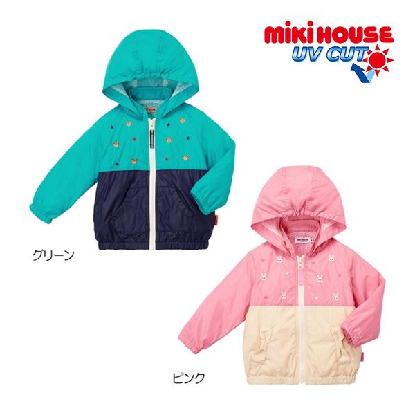 ミキハウス mikihouse プチ刺繍入りウィンドブレーカー(UVカット90%以上)(80cm・90cm・100cm)