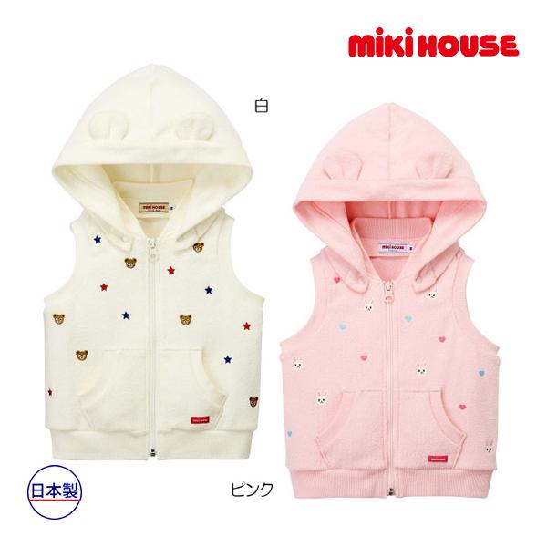 (海外販売専用)ミキハウス mikihouse プチ刺繍入りパイルベスト(S-L(70cm-100cm))