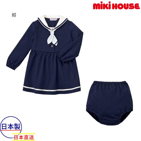 ミキハウス mikihouse ブルマ付きマリン風ワンピース〈S-M(70cm-90cm)〉