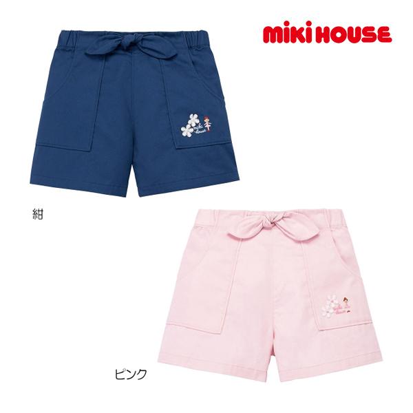(海外販売専用)ミキハウス mikihouse リーナちゃん ウエストリボン付きショートパンツ(110cm・120cm・130cm・140cm)