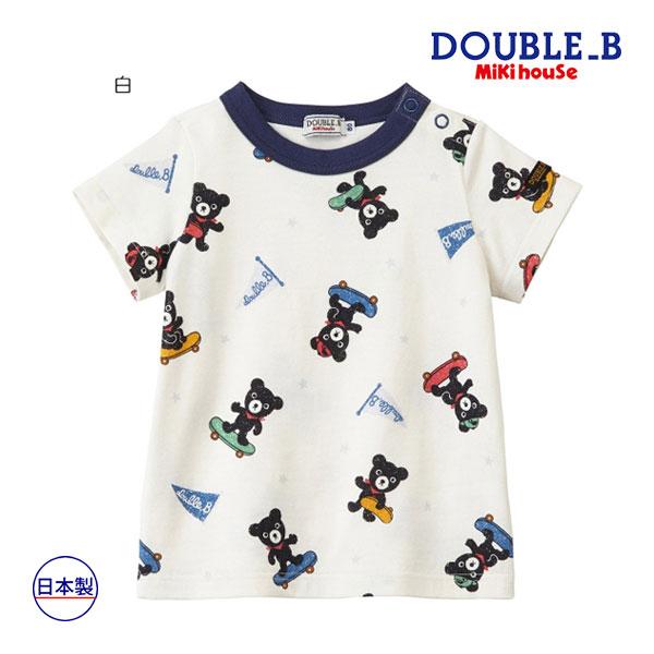 (海外販売専用)ミキハウス ダブルビー mikihouse Bくんスケボー 半袖Tシャツ(110cm・120cm・130cm)
