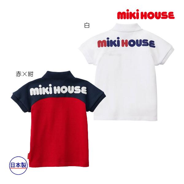 ミキハウス正規販売店/(海外販売専用)ミキハウス mikihouse バックロゴプリント半袖ポロシャツ(80cm-130cm)