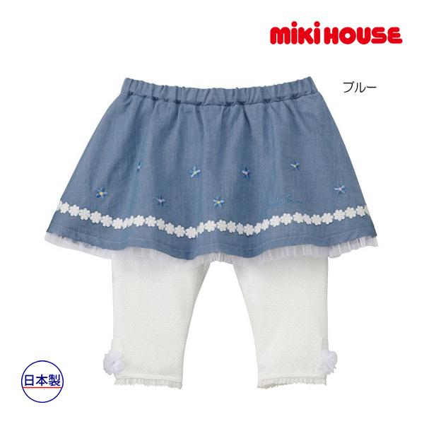 (海外販売専用)ミキハウス mikihouse スカート付8分丈パンツ(80cm・90cm・100cm)