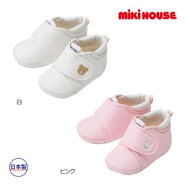 ミキハウス正規販売店/(海外販売専用)ミキハウス mikihouse プレシューズ(11cm-12.5cm)