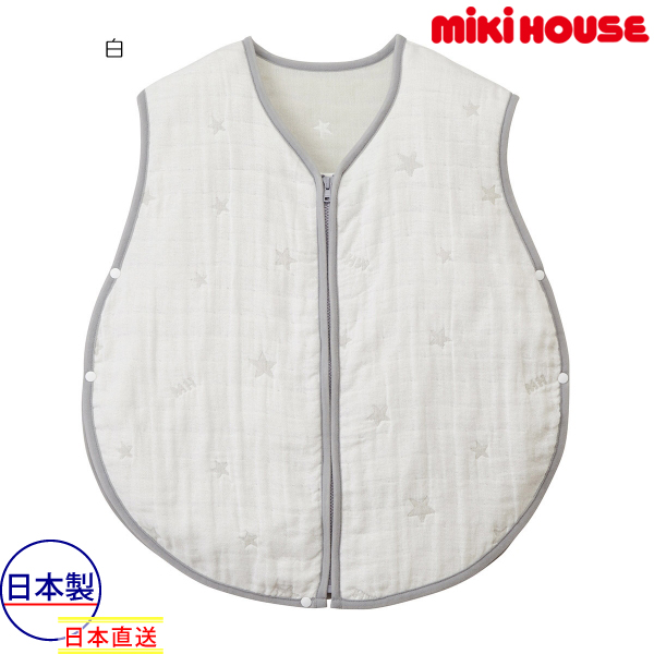 ミキハウス正規販売店/(海外販売専用)ミキハウス mikihouse ガーゼスリーパー