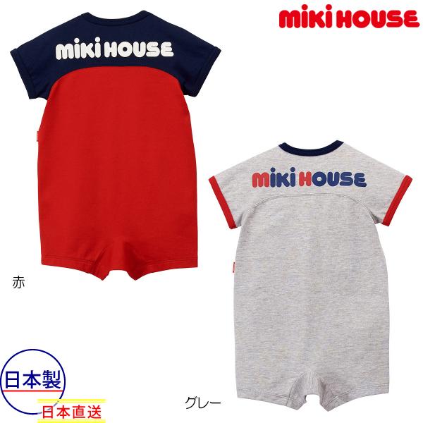 ミキハウス正規販売店/(海外販売専用)ミキハウス mikihouse バックロゴショートオール(70cm・80cm・90cm)