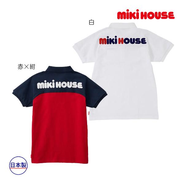 ミキハウス正規販売店/(海外販売専用)ミキハウス mikihouse バックロゴプリント半袖ポロシャツ(大人用)〈S-L(155cm-185cm)〉
