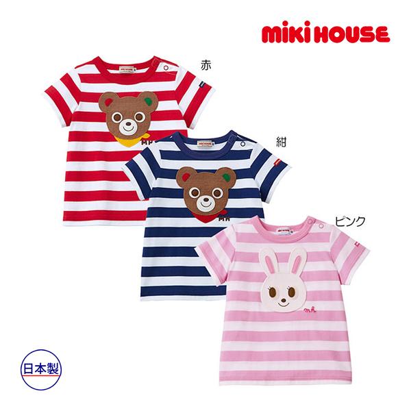 (海外販売専用)ミキハウス mikihouse プッチー ワッペン付きボーダー半袖Tシャツ(110cm・120cm・130cm)