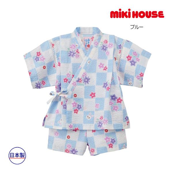 ミキハウス正規販売店/(海外販売専用)ミキハウス mikihouse うさこ 市松と花柄甚平スーツ(110cm・120cm)