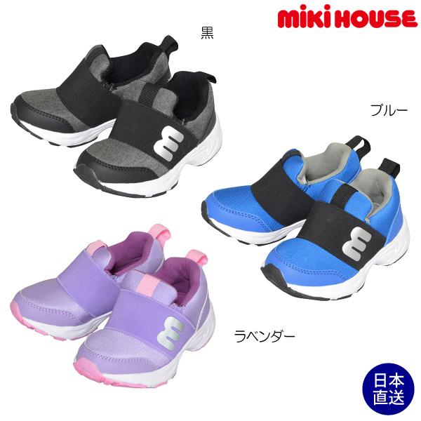 ミキハウス正規販売店/(海外販売専用)ミキハウス mikihouse スリップオンキッズシューズ(15cm-19cm)