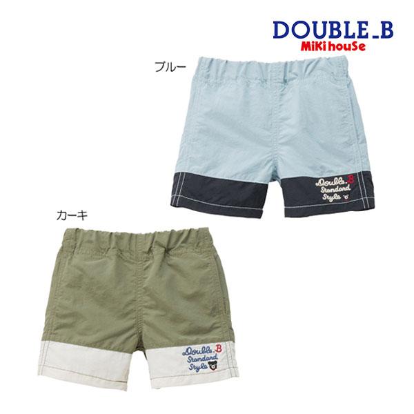 (海外販売専用)ミキハウス ダブルビー mikihouse はっ水素材の5分丈パンツ(100cm・110cm)