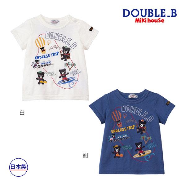 (海外販売専用)ミキハウス ダブルビー mikihouse 刺繍モチーフ Tシャツ(80cm・90cm・100cm)