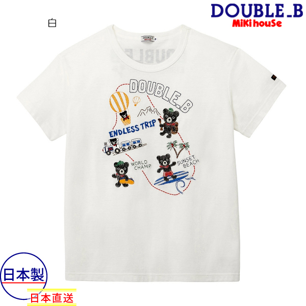 ミキハウス ダブルビー mikihouse 刺繍モチーフ 半袖Tシャツ(大人用)(M・L(165-185cm))