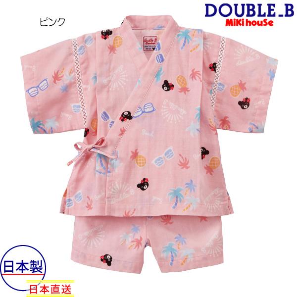 (海外販売専用)ミキハウス ダブルビー mikihouse 甚平スーツ(80cm・90cm・100cm)
