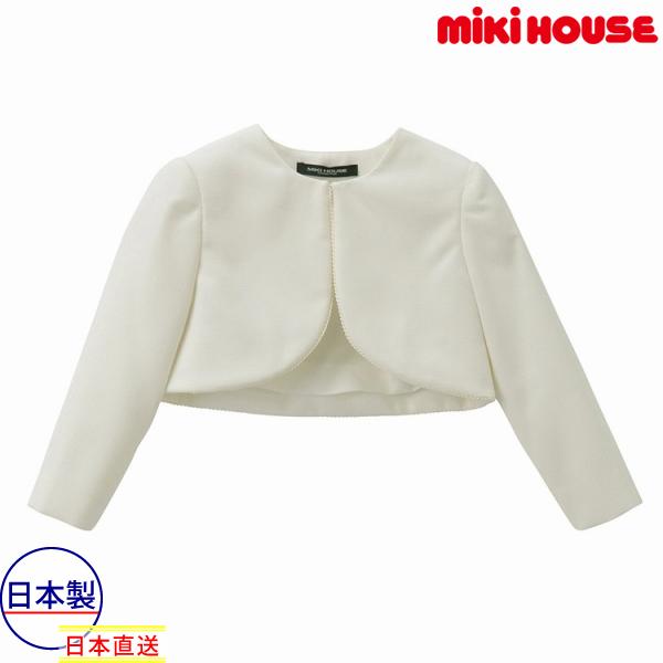 ミキハウス正規販売店/(海外販売専用)ミキハウス mikihouse 清楚な純白ジャケット(120cm・130cm)