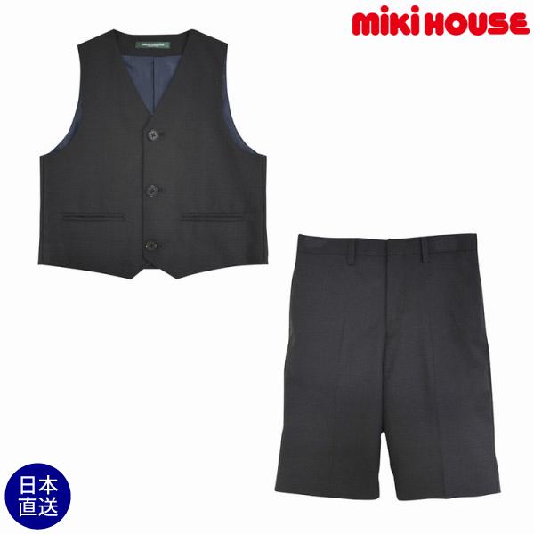 ミキハウス正規販売店/ミキハウス mikihouse 面接 /ベストスーツ(120cm)