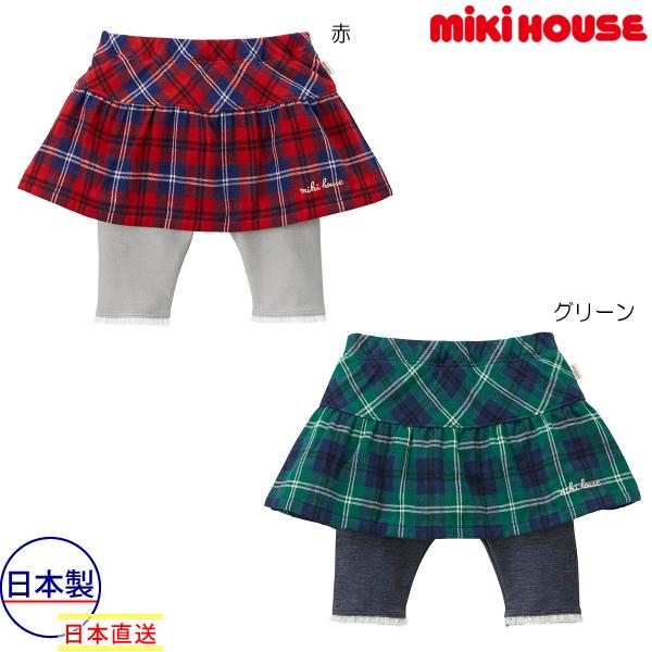 ミキハウス正規販売店/(海外販売専用)ミキハウス mikihouse スカート付8分丈パンツ(70cm・80cm・90cm・100cm)
