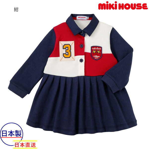 ミキハウス正規販売店/ミキハウス mikihouse ラガーシャツワンピース(80cm・90cm・100cm)