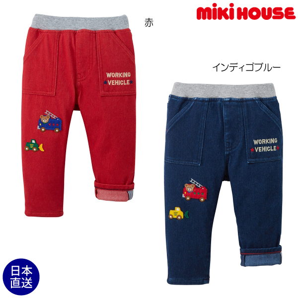 ミキハウス正規販売店/(海外販売専用)ミキハウス mikihouse ストレッチパンツ(110cm・120cm・130cm)