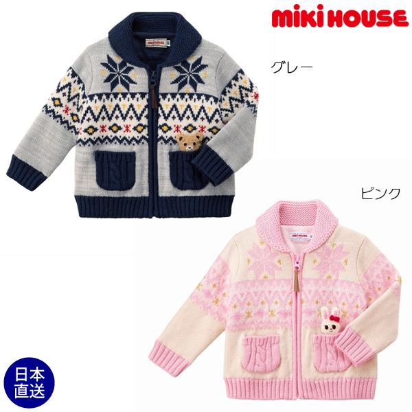 ミキハウス正規販売店/ミキハウス mikihouse ニットジャケット(80cm・90cm・100cm)