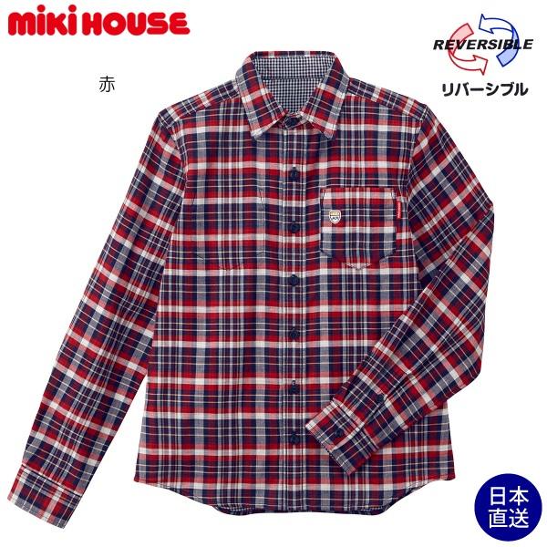 ミキハウス正規販売店/(海外販売専用)ミキハウス mikihouse リバーシブルチェックシャツ(大人用)(S(155cm-165cm))