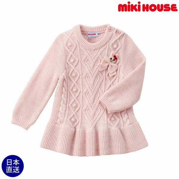 (海外販売専用)ミキハウス正規販売店/ミキハウス mikihouse Aラインセーター(110cm・120cm)