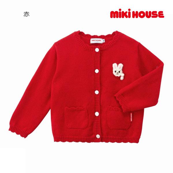 (海外販売専用)ミキハウス正規販売店/ミキハウス mikihouse ニットカーディガン(110cm・120cm)