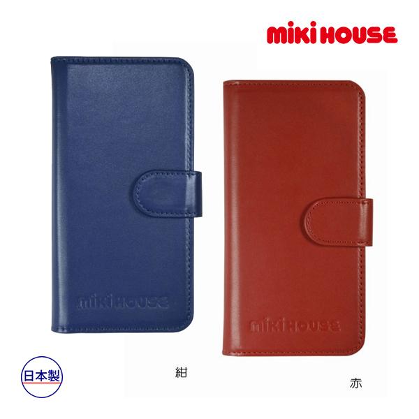 (海外販売専用)ミキハウス正規販売店/ミキハウス mikihouse スマートフォンケース/箱入